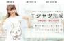 【pakutaso】写真などのweb向けのフリー素材がダウンロードできるサービス