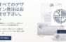 【99designs】ロゴなどのデザイン分野に特化したクラウドソーシングサービス