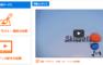 【Skillots】Web上で仕事の発注・受注・決済ができるクラウドソーシングサービス