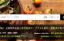 【PIXTA】webやチラシの素材として使える画像販売サービス