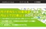 【ロゴ JPコンクール】ロゴコンペが発注できるクラウドソーシングサービス