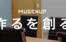 【MUGEN UP】ゲームなどのイラスト制作を発注できるクラウドソーシングサービス