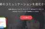 【Crevo】動画制作が発注できるクラウドソーシングサービス