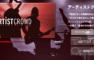 【ARTISTCROWD】音楽系のアーティストに仕事を発注できるクラウドソーシングサービス