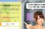【Venrii】軽作業を依頼できるお仕事マッチングサービス