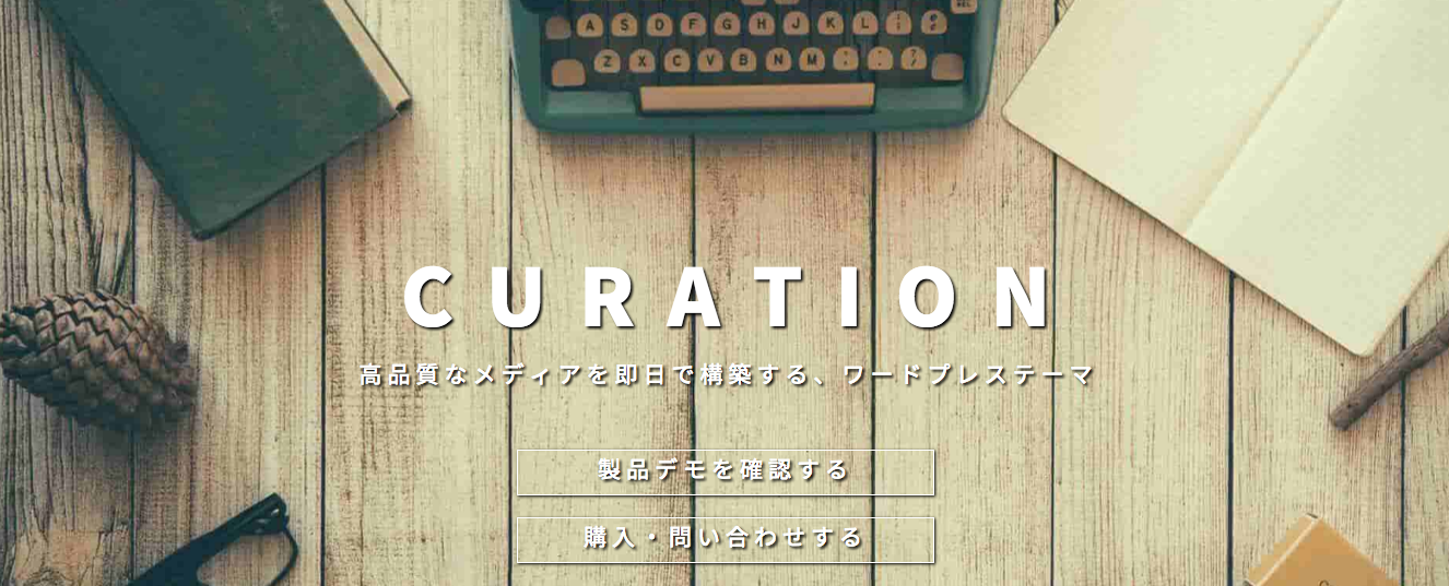 curation1